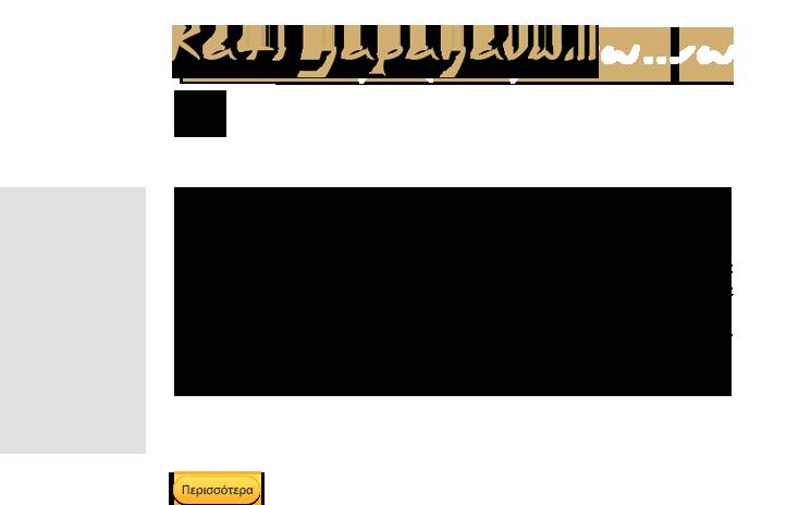 b94ce7e1dc87 Διεύθυνση  Ιασωνίδου 4 Ελληνικό