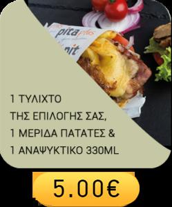 prosfora-1-249x300